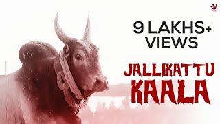 JALLIKATTU KAALA - Official Song   Tamil Pongal Celebration Song   VASY MUSIC