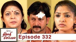 thirumathi-selvam-episode-332-26-11-2019-vikatanprimetime