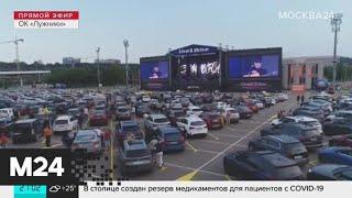 """Группа """"Сплин"""" выступила в """"Лужниках"""" - Москва 24"""