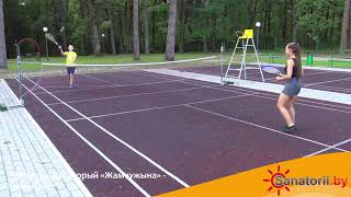 Санаторий Жемчужина - теннисный корт, Санатории Беларуси