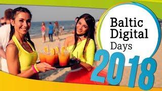 Скоро Baltic Digital Days 2018!