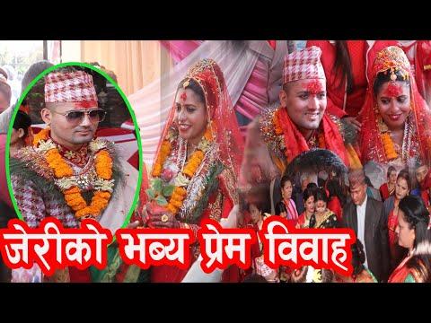 बबिता बानिँया जेरीको भब्य बिबाह,बाबु बोगटीको अनुहार परेका श्रीमान् को हुन् ? Babita Baniya Marriage