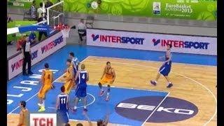 Збірна України з баскетболу обіграла команду Німеччини