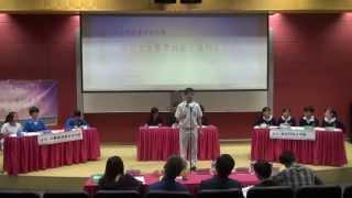 新界區粵語辯論比賽2013 傑生盃決賽 港府立法限制奶粉出境