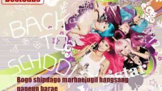 [Eng/Rom] SISTAR - Oh Baby MP3