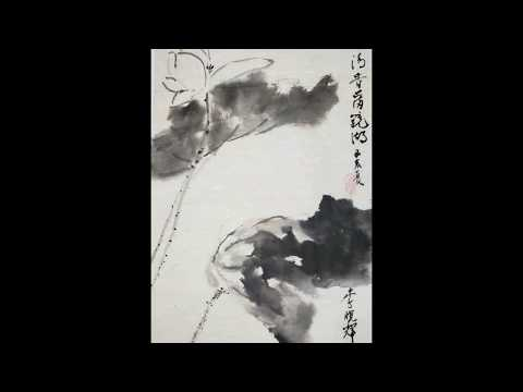 Painting Lotus In Sumi Ink On Marbled Xuan Rice Paper