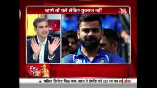 India Vs. West Indies: Amazing Performance By Shikhar Dhawan
