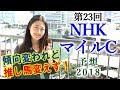 【競馬】NHKマイルカップ 2018予想(カツジには厳しいデータ…) ヨーコヨソー