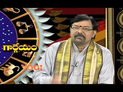 Exclusive Show | Astrological Remedies | Gargeyam (15-07-16) | Gyana Yogi