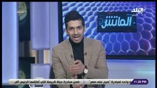 تعليق هاني حتحوت على مبارة الإسماعيلي  وشباب قسنطينة: «كان عندنا أمل في الدراويش وعودة الأمل»