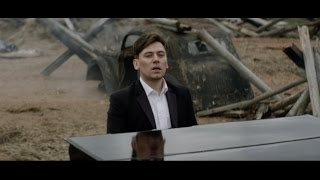 Руслан Алехно – СПАСИБО (OST