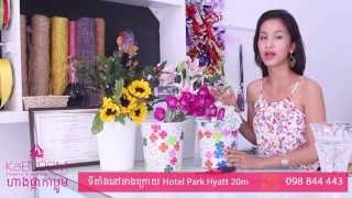 How to take care Flower for last long​​ (របៀបថែផ្កាឲ្យស្រស់បានយូ) KaBLOOM Floral Shop