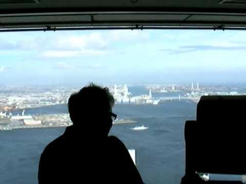 #3  Yokohama Land Mark Tower view#1