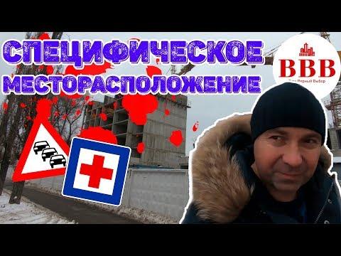 Воронеж, 45 Стрелковой дивизии, 64/1 и 64/2, ДСК. Новостройки Воронежа.