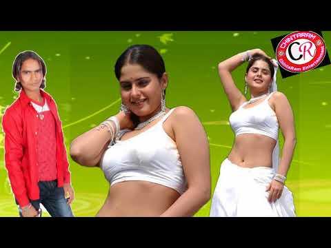 HD Video जवानी पानी छोड़ता - Jawani Pani Chhodata