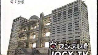 懐かしい映像 フジテレビ JOCX-TV 「放送オープニング」
