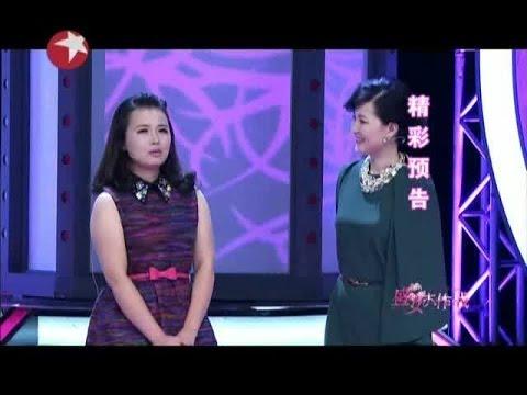 中国首档情感脱口秀《盛女大作战》20131114