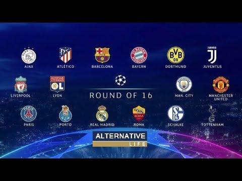 قرعة دور ال16 من دوري أبطال أوروبا 2018/2019 ✪ مواجهات نارية ✪ الفرق المتأهلة ✪ القنوات النّاقلة