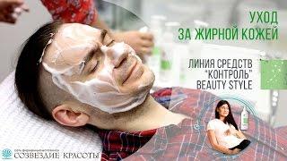 видео Мужская косметика для лица: особенности, обзор средств, линии