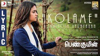 Penguin - Kolame Lyric (Tamil) Reaction   Keerthy Suresh   Karthik Subbaraj   Santhosh Narayanan