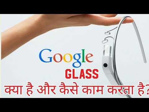ac65724cc2f2 What is Google Glass