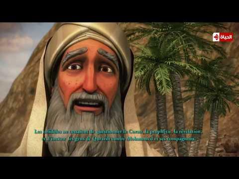 مسلسل حبيب الله | الحلقة الحادية عشر (11) كاملة