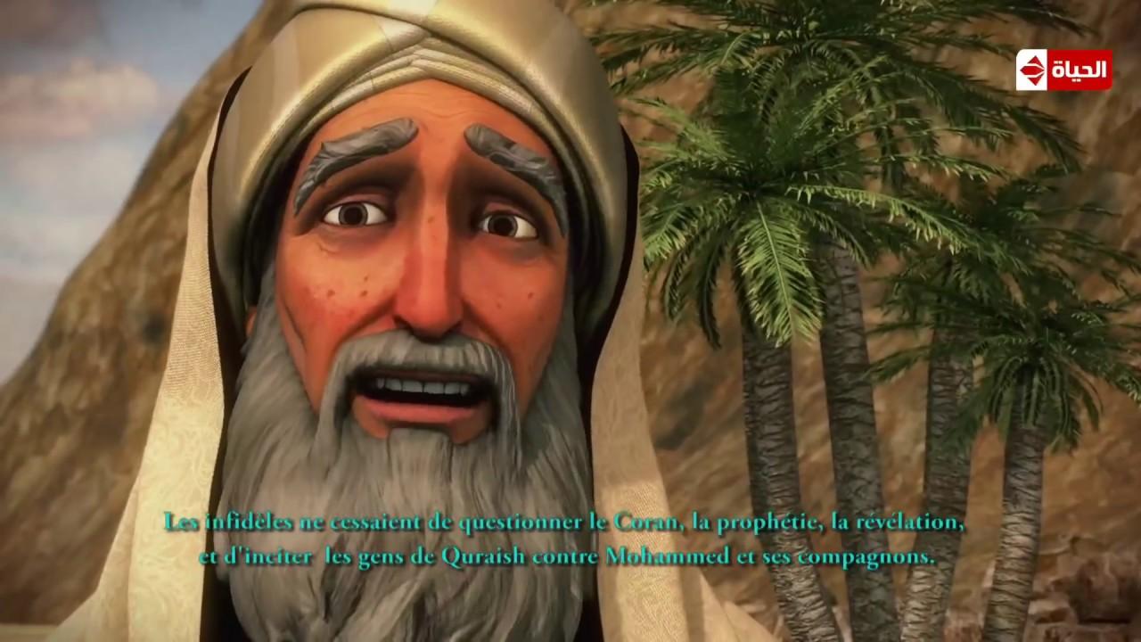 مسلسل حبيب الله - الحلقة الحادية عشر - رمضان 2016 | Habyb Allah - Cartoon - Ep 11