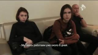 """Полицейские накрыли бордель с """"медсестрами"""" в Подмосковье"""