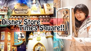 Magical Toy Hunting Adventure at Disney Store Times Square!! - Limited Editions, Exclusives & MORE!