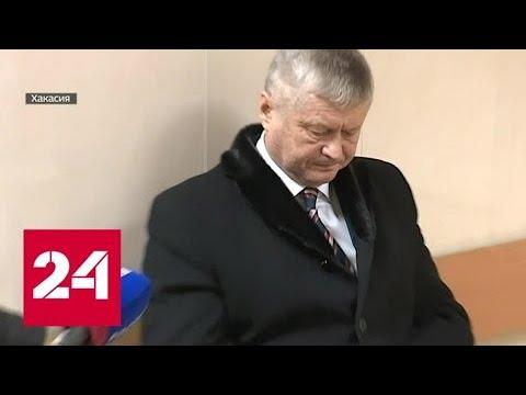 Нападение на журналиста: хакасский чиновник получил условный срок и остался при должности - Россия…