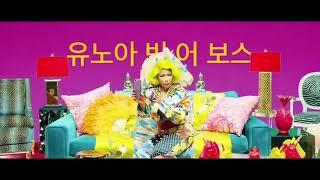 BTS (방탄소년단) IDOL (Feat. Nicki Minaj) MV unless Nicki Minaj part