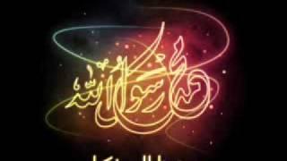 Jashn-e-Amad Mehfil NAAT RABBA ARZ MERI MANZOOR KAREIN