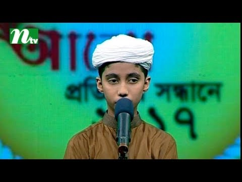 PHP Quran er Alo 2017 | Episode 02 | NTV Islamic Competition Programme