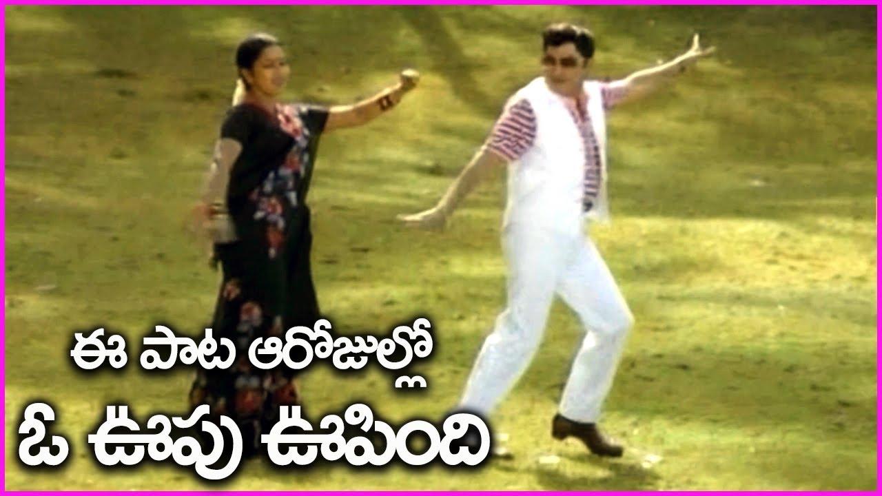 Download Mallepulu Gallumannavi Pakkalona Telugu Video Song | ANR | Radhika | Anubandham Movie Songs