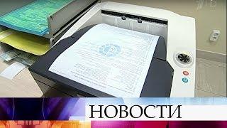 С1 июля МРОТ составляет 7800 рублей, начинают действовать электронные больничные.