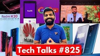 Tech Talks #825 - Redmi K20 SD730, Huawei Ban Issue, KaiOS Users, Facebook Fake Accounts