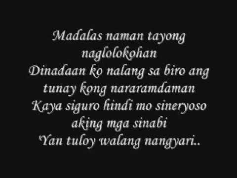 Sayang - Parokya ni Edgar (Lyric Video)
