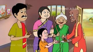 Chinnari Chitti Geetalu - mama mama mamidipandu - Telugu Rhymes