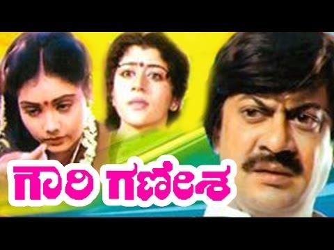Gowri Ganesha 1991: Full  Kannada Movie Travel Video