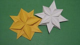 ЗВЕЗДА - ЦВЕТОЧЕК - Простое Оригами для Начинающих из Бумаги Своими Руками. Видео