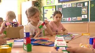 Летнее обучение: как дети отдыхают в школьных летних лагерях