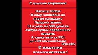 Вечерний Эфир (запись) 04_09_2018 Золотой ВТОРНИК+АКЦИЮ то ПРОДЛИЛИ!!!