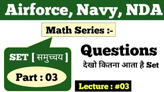 Lecture #04 : Set ( समुच्चय ) | Part 3 - Airforce xy Navy aa,ssr,mr | Math Series