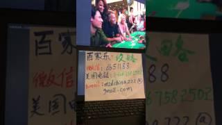 百家乐能破解 ?(加微信:xum9966)