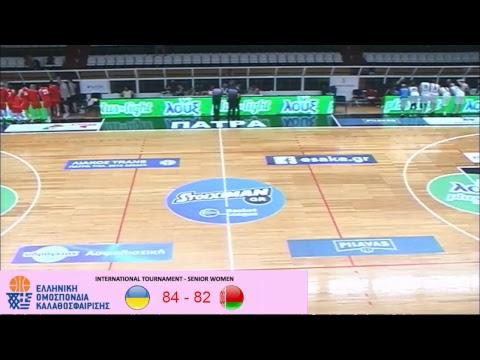 International Tournament - Senior Women: Ukraine-Belarus