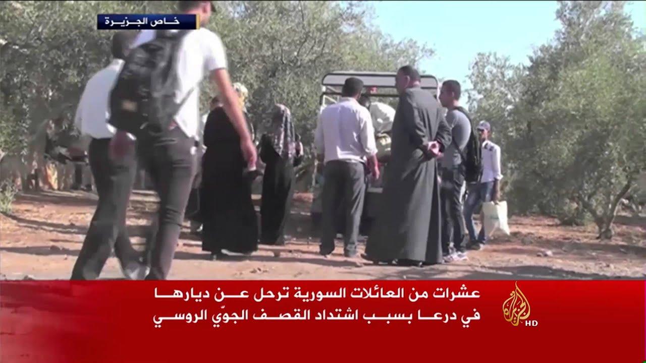 الجزيرة: عشرات العائلات تغادر درعا جراء القصف الروسي