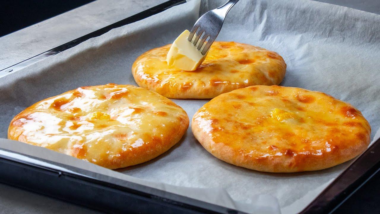 JEDNYM się nie obejdzie! Turecki placek z żółtym serem i ziemniakami| Cookrate - Polska