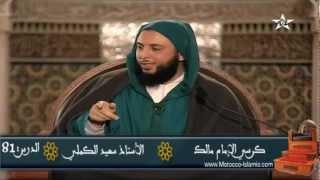 هكذا كان حال العرب !! - الشيخ سعيد الكملي