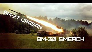���� ��-27 ������ � ��-30 ����� � MLRS BM-27 Uragan and BM-30 Smerch