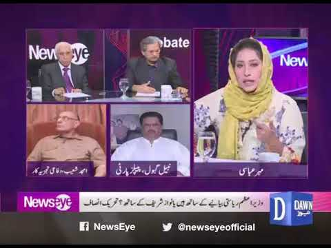 NewsEye - 15 May, 2018 - Dawn News